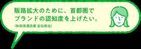 サイト集客が伸び悩んできた。Web広告だけじゃダメなのかな。(東京都インターネットサービス業 CEO)